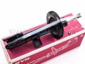 Амортизатор Sportage ix35 KYB Excel-G (передний правый) 339402