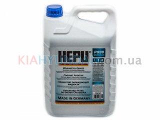 Антифриз G11 синий HEPU концентрат 5л P999005