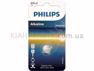 Батарейка A76 щелочная 1.5V Philips A76/01B