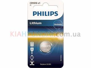 Батарейка CR1616 литиевая 3V Philips CR1616/00B