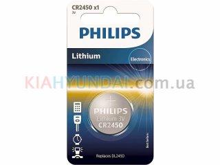 Батарейка CR2450 литиевая 3V Philips CR2450/10B