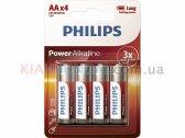Батарейки AA LR6 1.5V щелочные Philips LR6P4B/10