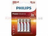 Батарейки AAA LR03 1.5V щелочные Philips LR03P4B/10
