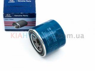 Фильтр масляный Accent Sonata Elantra Sportage Ceed Rio MOBIS 2630035503