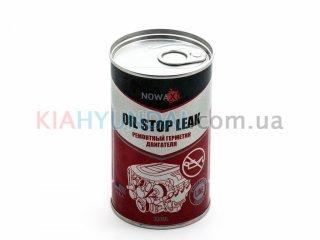 Герметик масляной системы двигателя OIL STOP LEAK NOWAX 300мл NX30210