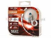 Лампа H1 +150% DUO Osram 64150NLHCB