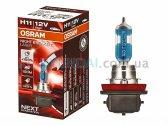 Лампа H11 +150% Osram 64211NL