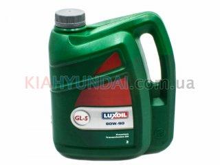 Масло LUXE 80W-90 GL-5 3л трансиммионное (минеральное)