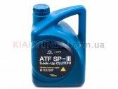 Масло трансмиссионное ATF SP-III MOBIS Hyundai Kia 4L 0450000400
