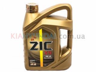 Масло ZIC X9 5W-40 4L (синтетика) 4107879232
