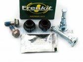 Направляющие суппорта Elantra i30 Frenkit (переднего) 810098