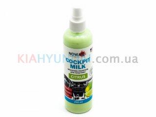 Полироль для панели приборов (молочко) NOWAX Citrus 250мл NX25226