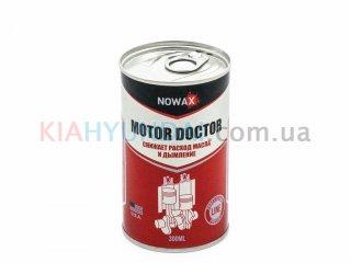 Присадка для двигателя MOTOR DOCTOR NOWAX 300мл NX30105