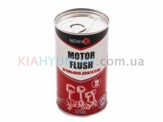 Промывка двигателя MOTOR FLUSH NOWAX 325мл NX44310