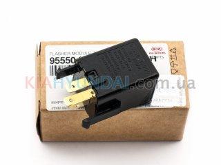Реле поворотов Carens Optima Rio Accent Elantra Getz i30 Matrix Santa Fe Sonata MOBIS 9555039000