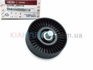 Ролик ремня ручейкового Accent Elantra ix35 Ceed Cerato Sportage MOBIS (95мм x 26мм) 252862B010