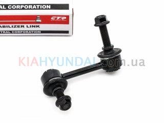 Стойка стабилизатора K5 Optima Sonata CTR (задняя правая) CLKH57R