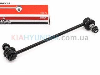 Стойка стабилизатора Optima K5 Sonata USA CTR (передняя) CLKH51