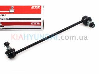 Стойка стабилизатора Sonata CTR (передняя правая) CLKH44R