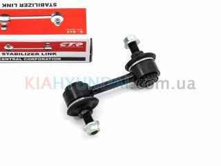 Стойка стабилизатора Sonata CTR (задняя) CLKH22