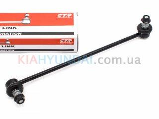 Стойка стабилизатора Sonata Optima CTR (передняя левая) CLKH52L
