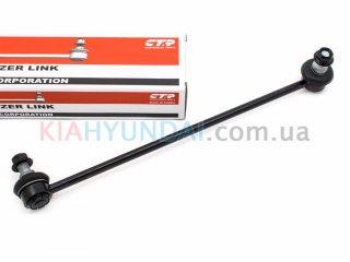 Стойка стабилизатора Sonata Optima CTR (передняя правая) CLKH52R