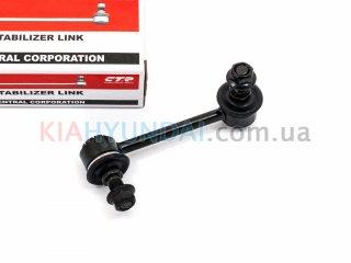 Стойка стабилизатора Sorento CTR (задняя правая) CLKK24R